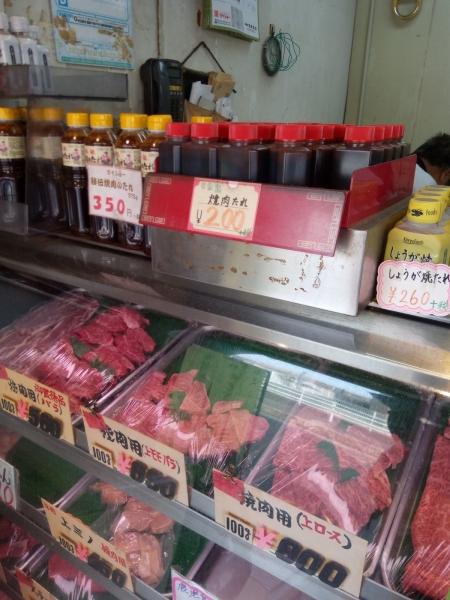 肉のシラカワ (1)