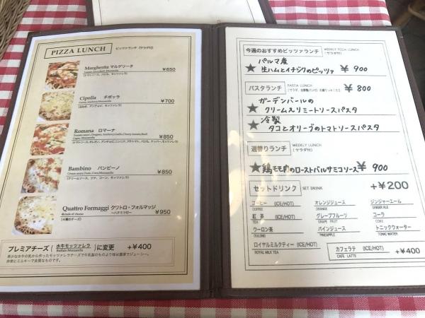 イタリア食堂 ガーデンバール (15)