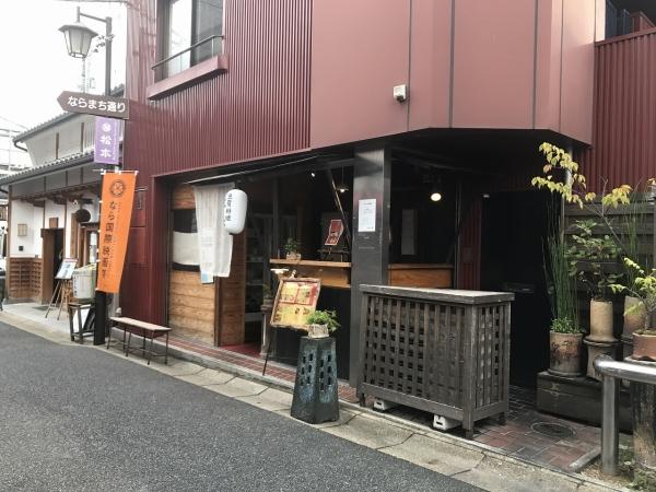 豆腐料理 紅絲 こうし (8)