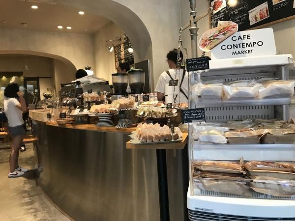 カフェ コンテンポ CAFE CONTEMPO 201809 (2)