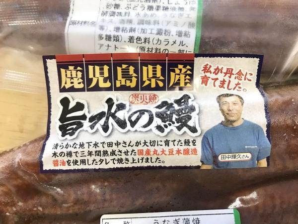 ふるさと納税 福岡県上毛町【大平樂】九州産特大うなぎの蒲焼2尾     (2)