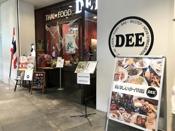 タイ フード ラウンジ ディー(Thai Food Lounge DEE) 心斎橋本店 201810 (3)