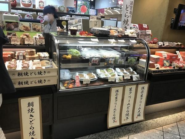 浪芳庵 かりんとう (6)