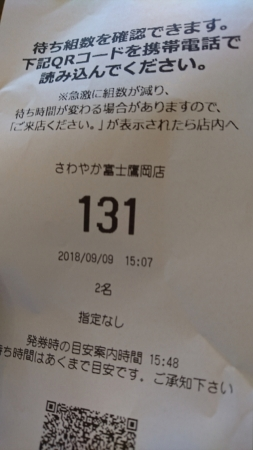 15365492510.jpeg