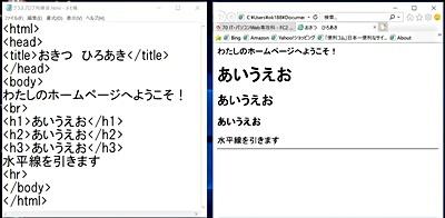 htmlから表画面へ