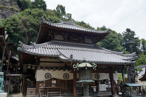 宝山寺・本堂