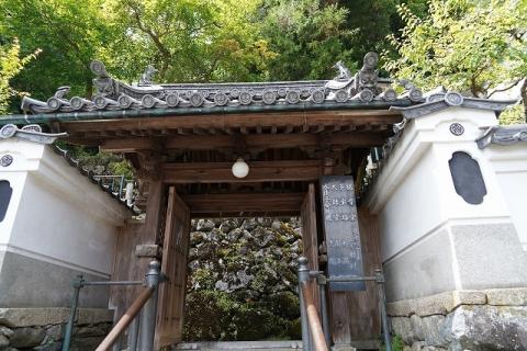 宝山寺・奥の院入り口