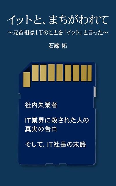 hyosi-it3.jpg