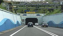 220px-関門トンネル_下関側_入口