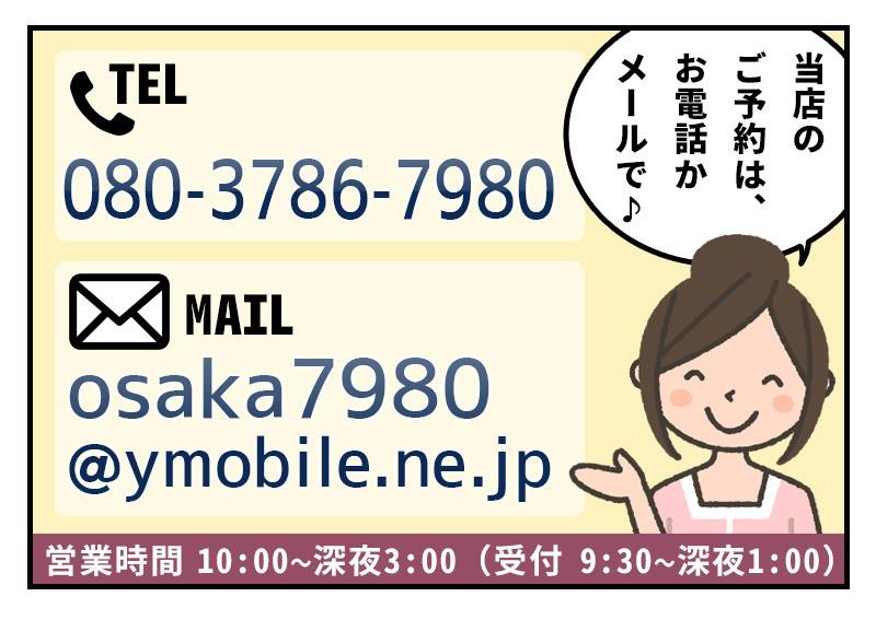 yonkoma003-01-1.jpg