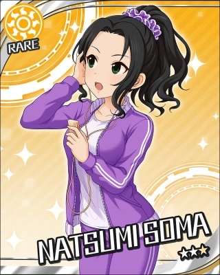 honokasouma (2)