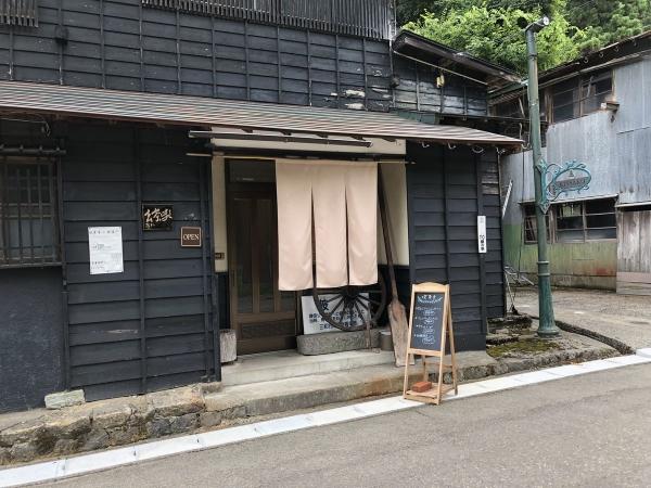 2018-08-07 喫茶去