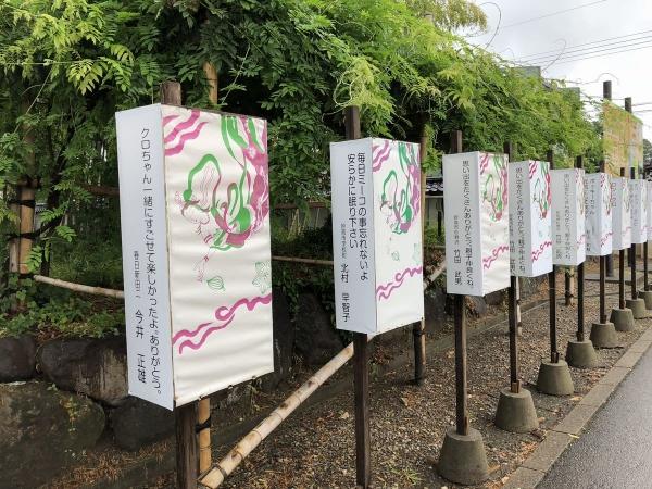 2018-08-11浄興寺2