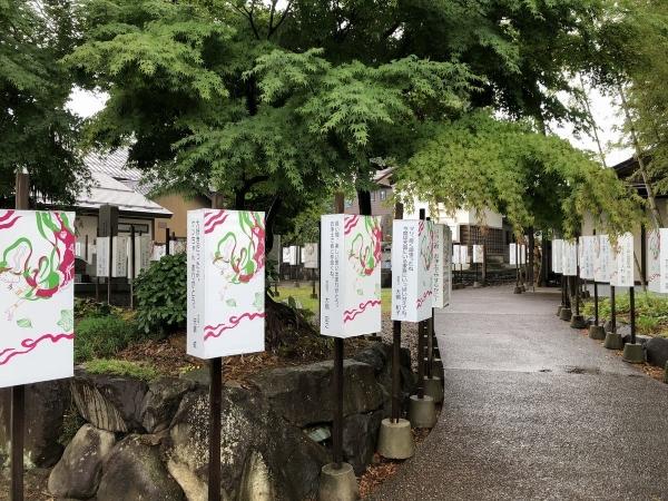 2018-08-11浄興寺1