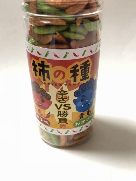2018-08-12 柿の種辛さ勝負