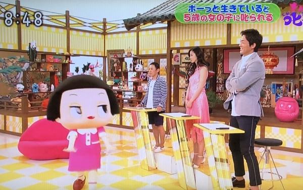 2018-08-25 チコちゃん2