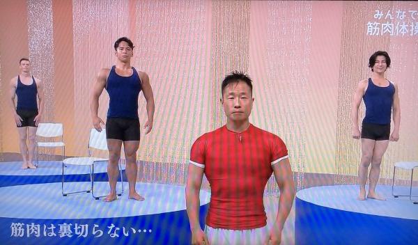 2018-08-29筋肉体操スタッフ