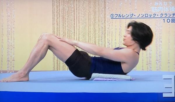 2018-08-29 腹筋2