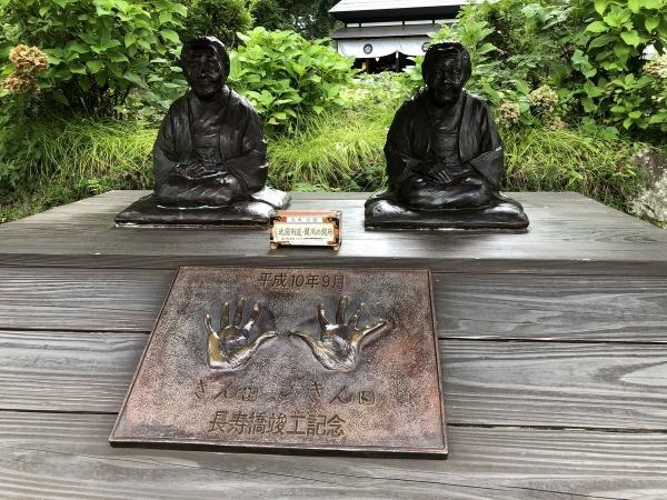 2018-08-30 座像と手形