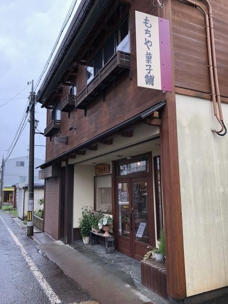 2018-09-10 もちや菓子舗