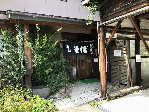 2018-09-13 仁の蔵正面1