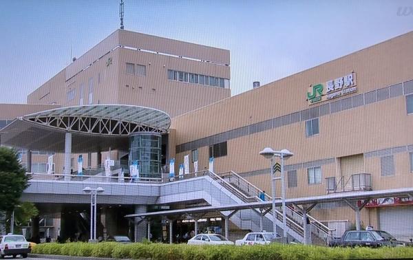 2018-09-17 長野駅