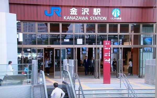 2018-09-17 金沢駅