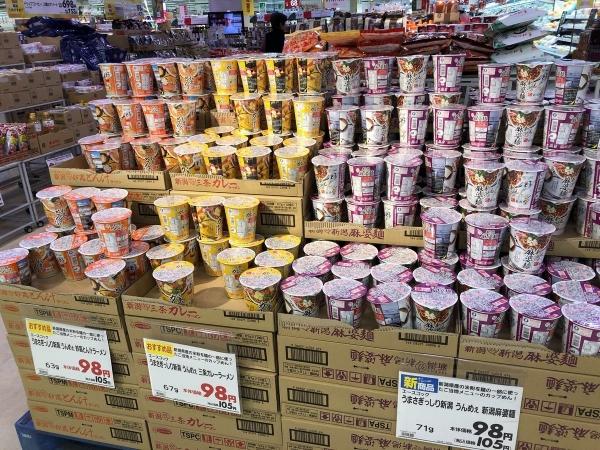 2018-09-21 エースコックカップ麺