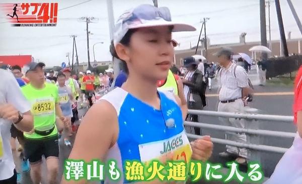 2018-09-27 澤山