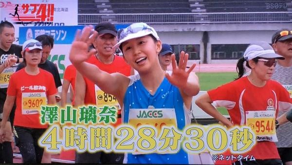 2018-09-27 澤山ゴール