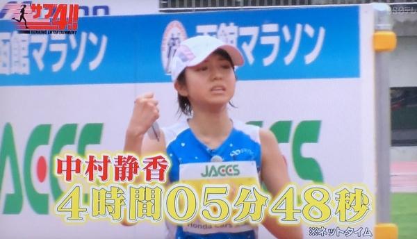 2018-09-27 中村ゴール