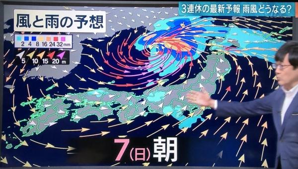 2018-10-04天気予報