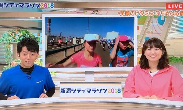 2018-10-08テレビ