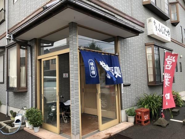 2018-09-08 入口