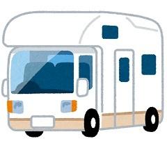 car_campingcar0925.jpg