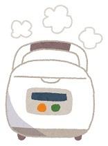 cooking_suihanki0830.jpg