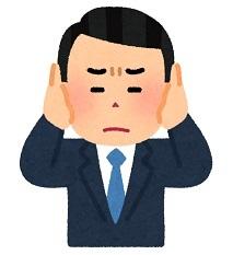 pose_mimi_fusagu_man0816.jpg