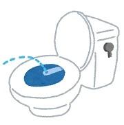 toilet_washlet1012.jpg
