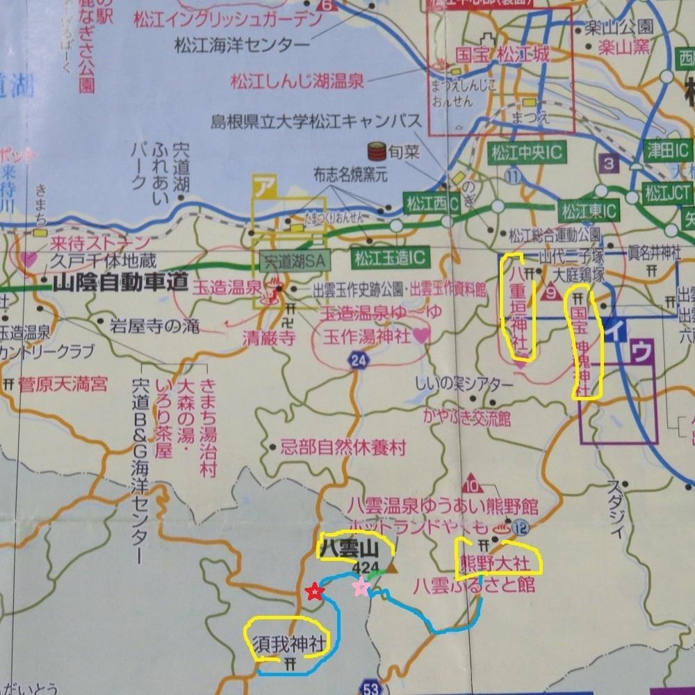 56須我神社IMG_4820 - コピー