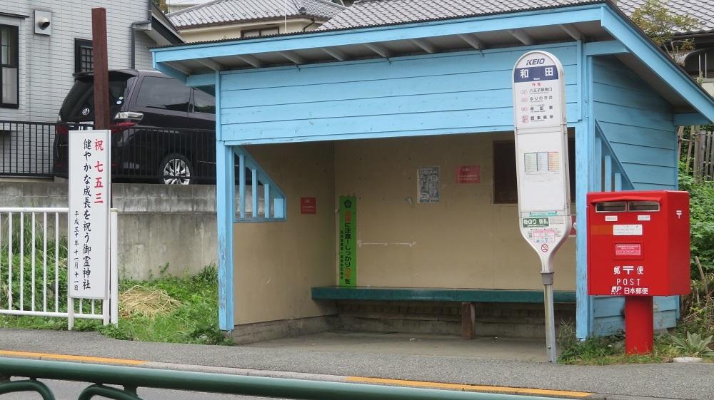3バス停10月IMG_5028