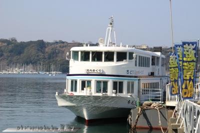 201802Izu-bateau.jpg