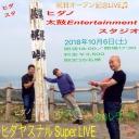 ヒダヤスナル Super LIVE