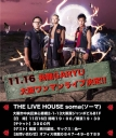 【GARYU LIVE BEAT!!】in大阪