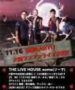 【GARYU LIVE BEAT!!】in大阪