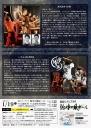 ASKA Japanese Drum - 舞太鼓あすか組 いずみ太鼓皷聖泉、皷聖泉ジュニア コンサート 皷郷―kokyo―