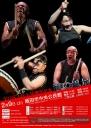 TOKARA 15周年記念日本ツアー「海の風景」飯田 公演