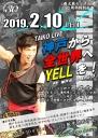 TAIKO LIVE『神戸から 全世界へ YELLを!』