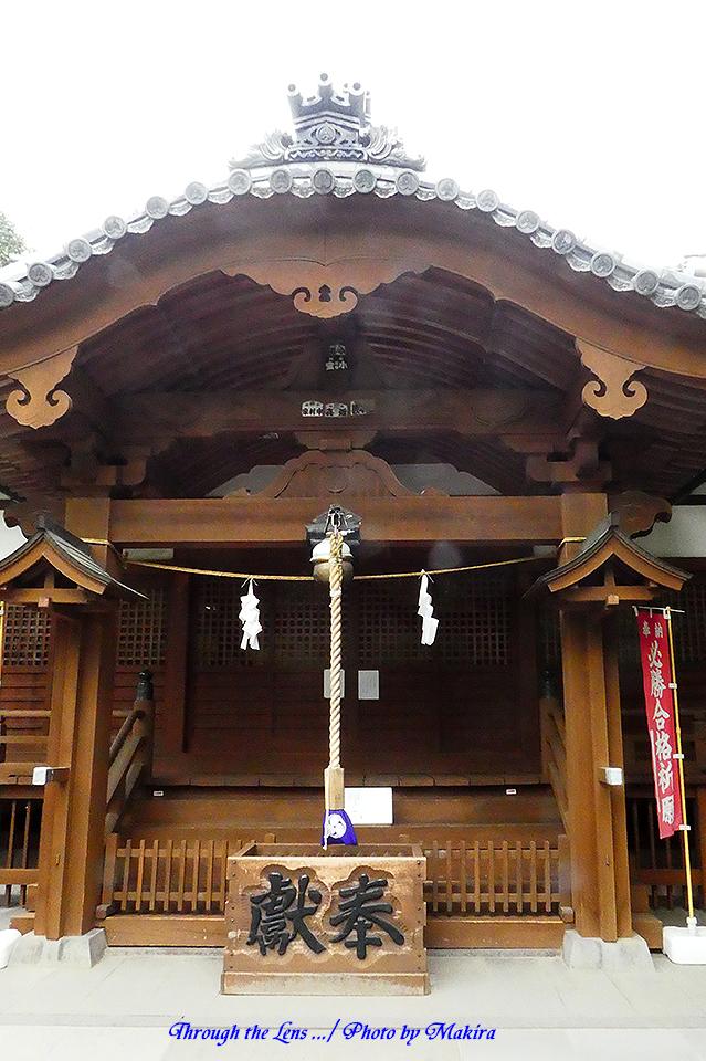 懐古神社TZ3