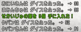 SnapCrab_No-0147.png