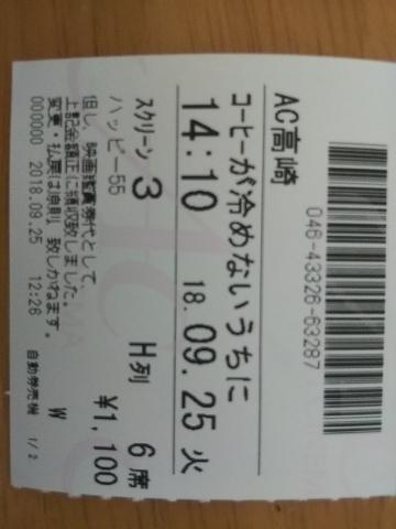 DSC_4923.jpg